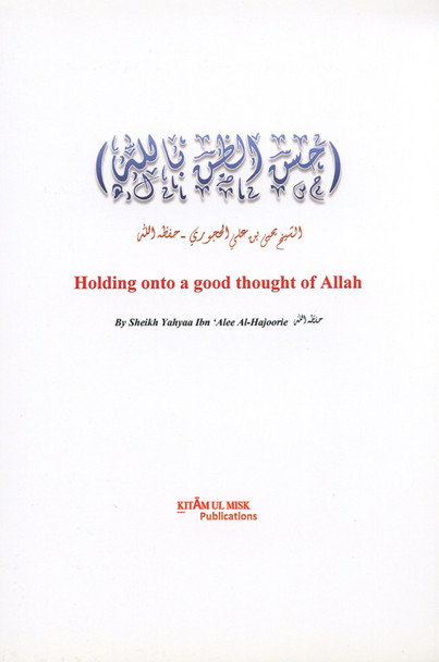 Holding Onto A Good Thought Of Allah
