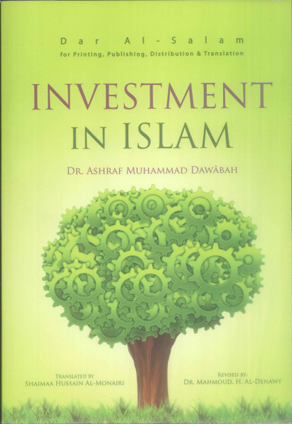 Investment in Islam
