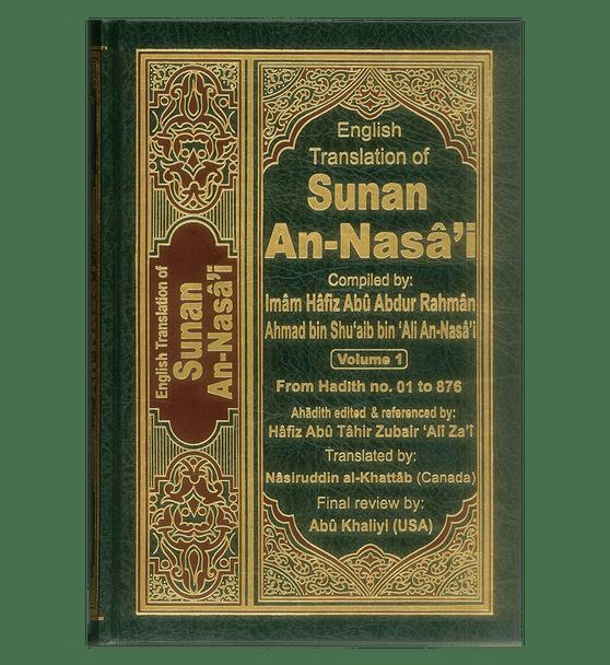 Sunan An Nasai : English, Arabic : 6 Volume Set