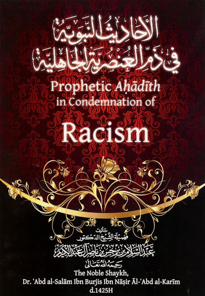 PROPHETIC AHADITH IN CONDEMNATION OF RACISM