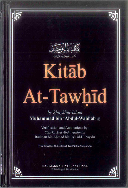 Kitab At-Tawhid Hard Cover