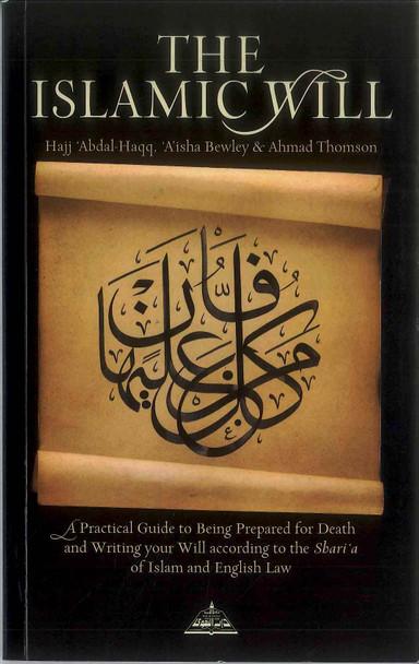 The Islamic Will
