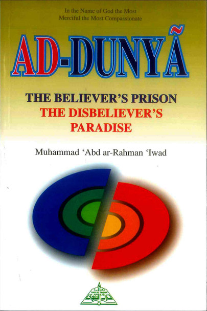 Ad Dunya : The Believer's Prison the Disbeliever's Paradise