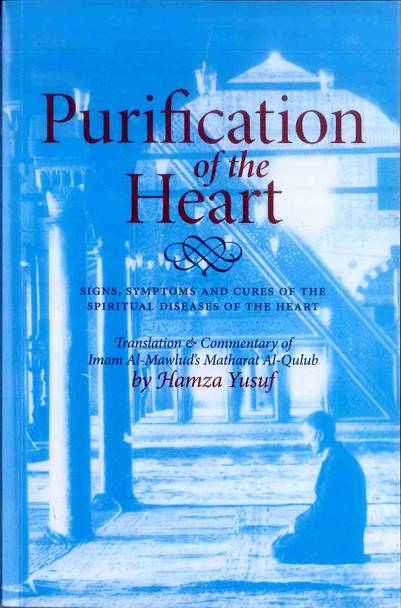 Purification of the Heart