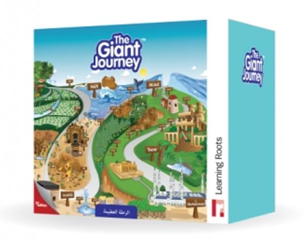 The Giant Journey (Floor Puzzle)