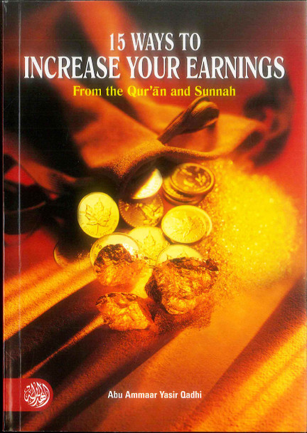 15 Ways To Increase Your Earnings