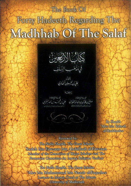 The Book Of Forty Hadeeth Regarding The Madhhab Of The Salaf