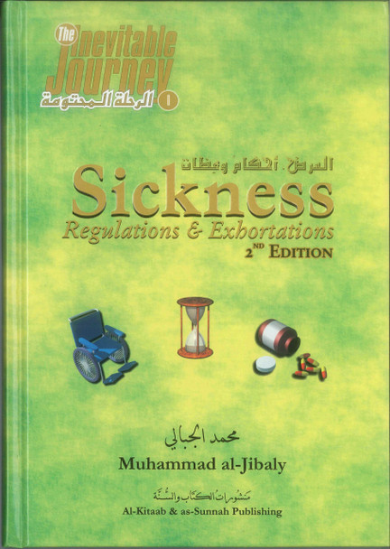 Sickness, Regulations & Exhortations