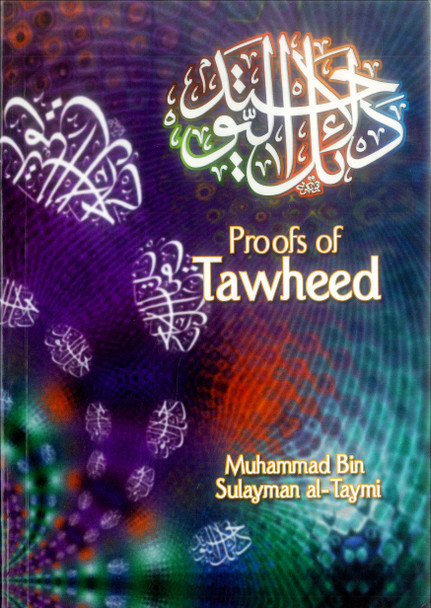 Proofs of Tawheed