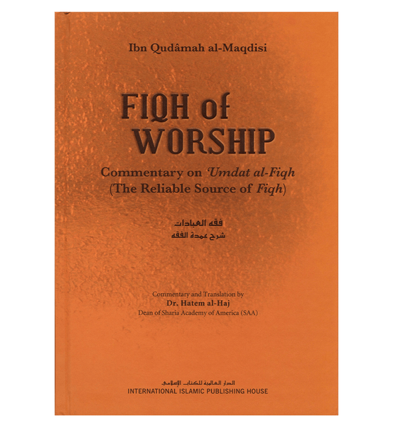 FIQH oF WORSHIP : The Reliable Source of Fiqh : S/C