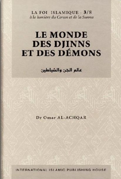 world of the Jinn & Devils LE MONDE DES DJINNS ET DES DÉMONS - (FRENCH)