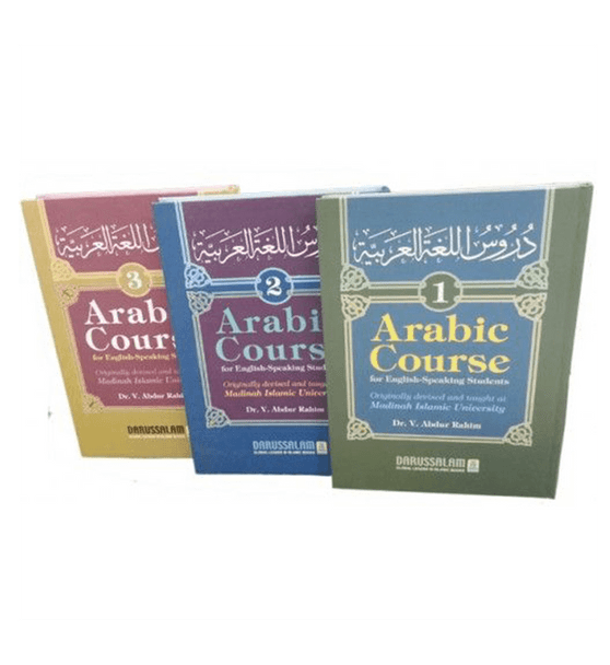 Arabic Course ( for English-Speaking Students ) 3 Volume Set