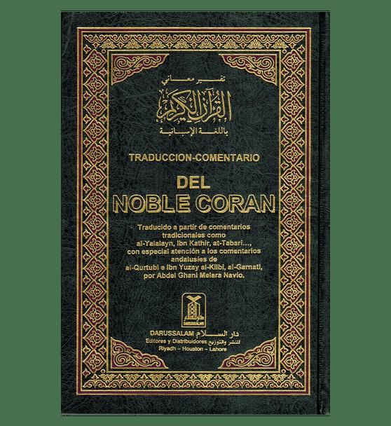 Del Noble Coran : Spanish