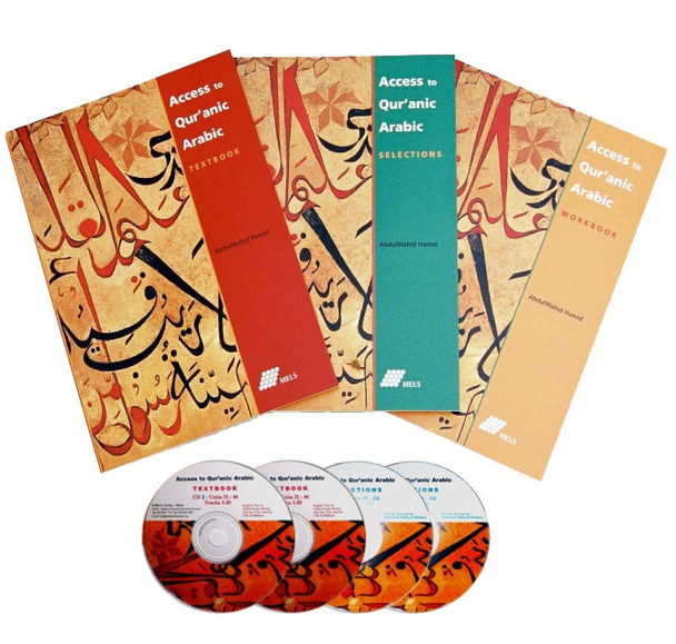 Access To Qur'anic Arabic (Textbook, Workbook, Selections) With CD'S