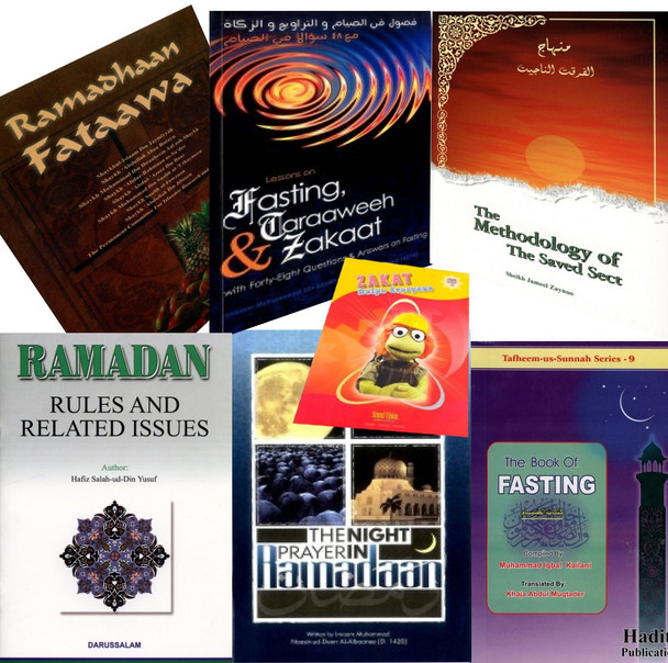 Understanding Ramadan Offer 1 (with free book worth £7.95)