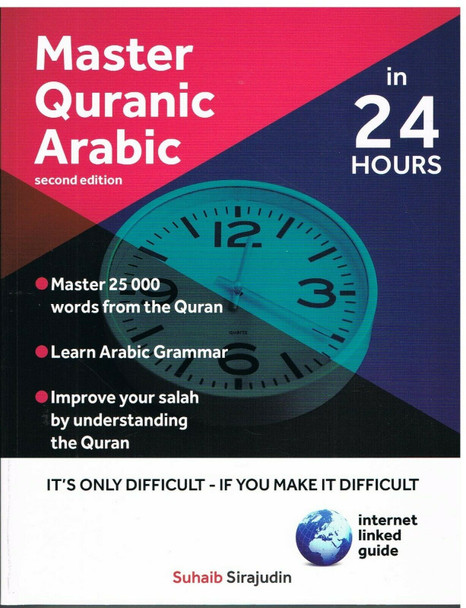 Master Quranic Arabic In 24 Hours (Second Edition)