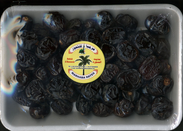 Ajwa Dates Good Quality (Mrahaba Dates)