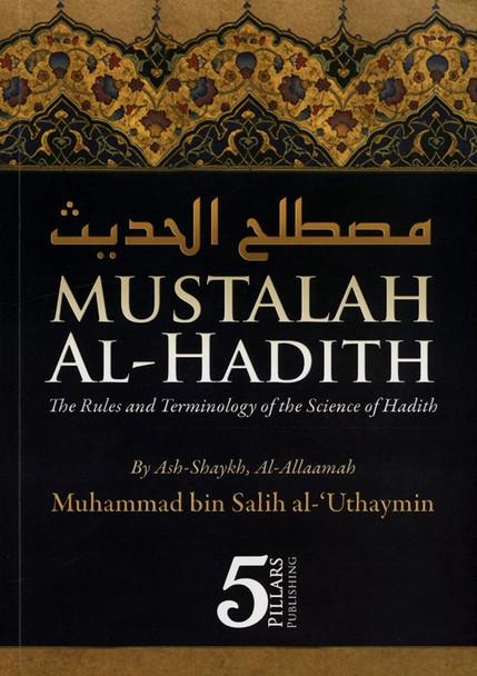 Mustalah Al-Hadith