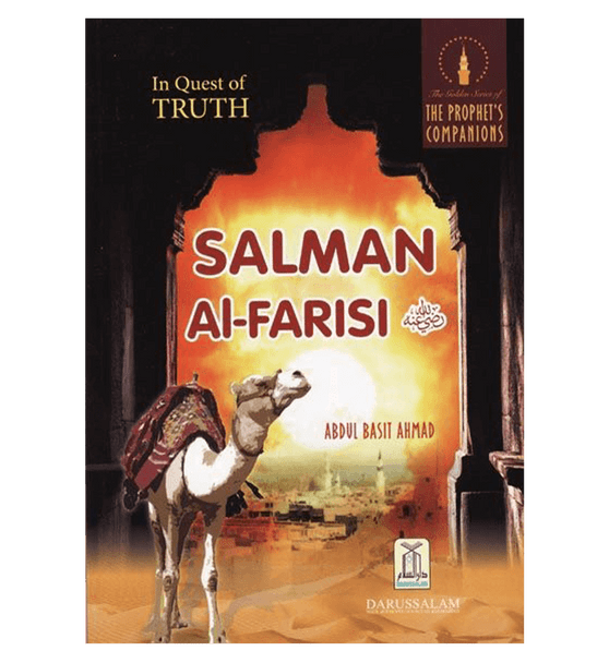 Salman Al Farisi : The Prophet's صلی الله علیه آله وسلم Companions