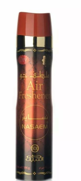 Genuine Nasaem Nabeel Air Freshener Fragrances Arabian Incense