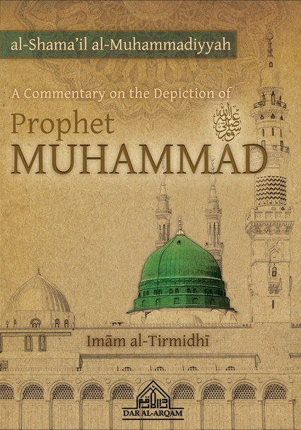 A Commentary on the Depiction of Prophet Muhammad صلی الله علیه وآلهِ وسلم