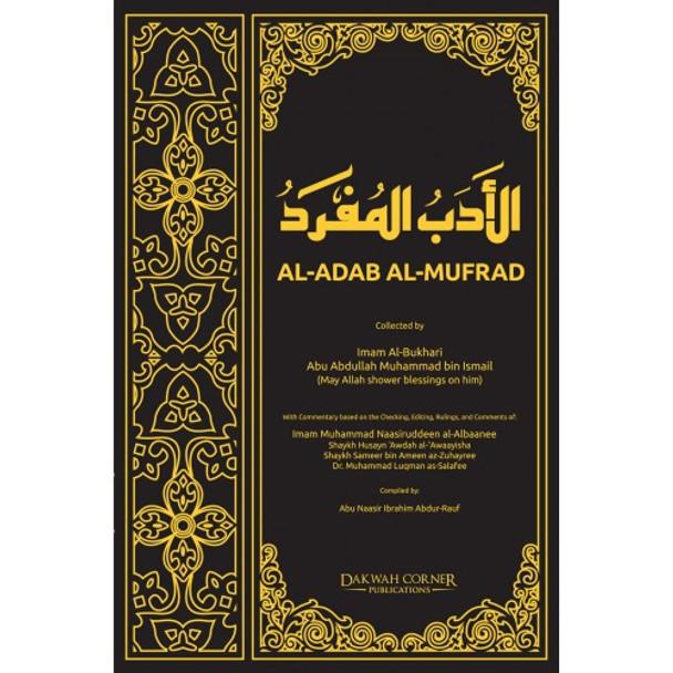 Al-Adab Al-Mufrad : Prophetic Morals And Etiquettes