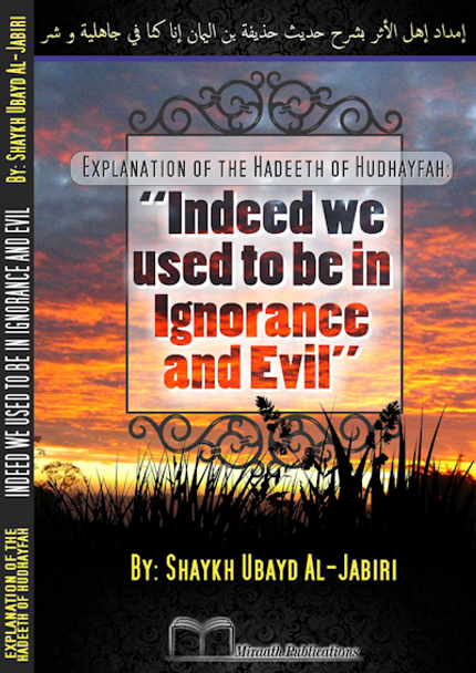 "Hadeeth of Hudhafyah ""Indeed we used to be in Ignorance and Evil"""