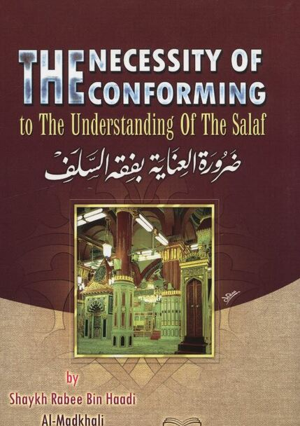 The Necessity of The Confirming to The understanding of the Salaf