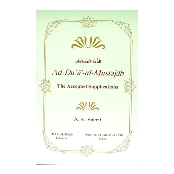 Ad Dua ul Mustajab ( The Accepted Supplications)