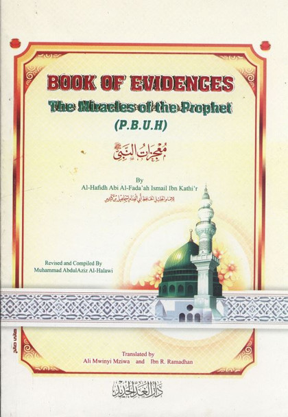The Miracles of the Prophet صلی الله علیه وآلهِ وسلم : Book of Evidences