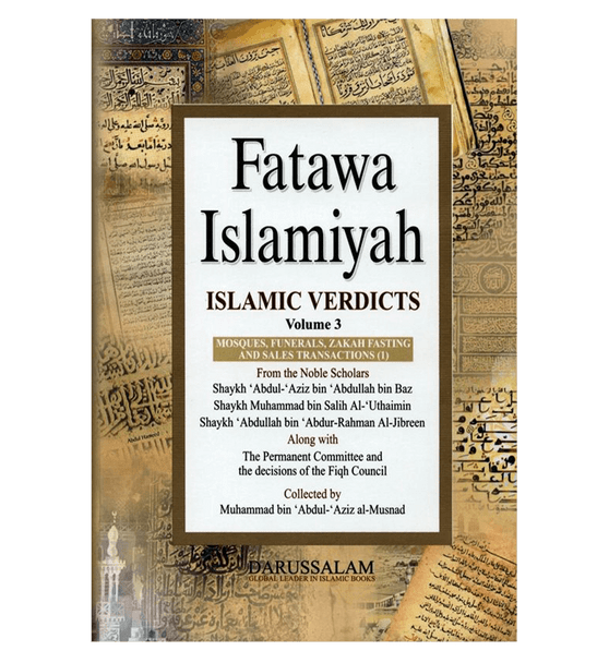 Fatawah Islamiyah : Islamic Verdicts : Volume 3