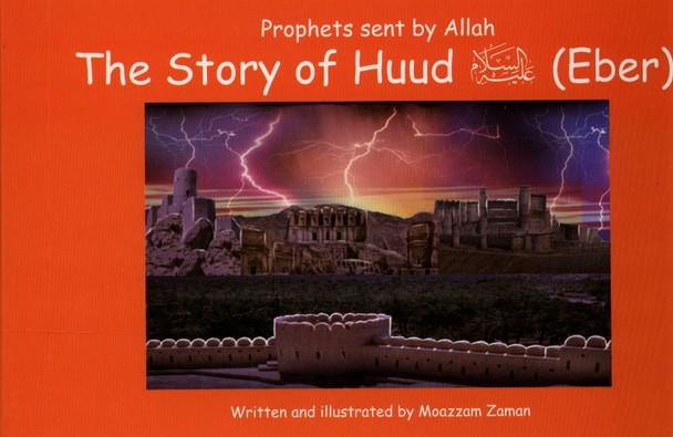Story of Huud