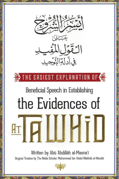 """The Easiest Explanation of Beneficial Speech in Establishing the Evidences of aat-Tawhid """"Al-Qawl Al-Mufeed"""""""