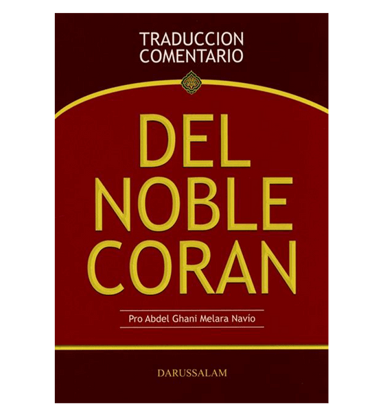 DEL NOBLE CORAN (TRADUCCION COMENTARIO) (Spanish Quran)