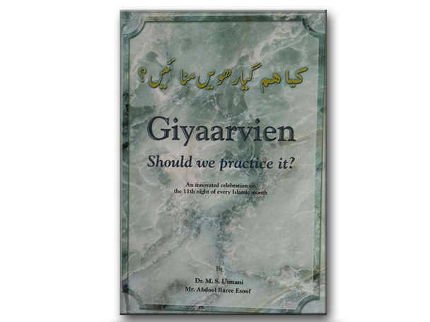 Giyaarvien (Should we Practice it ?)