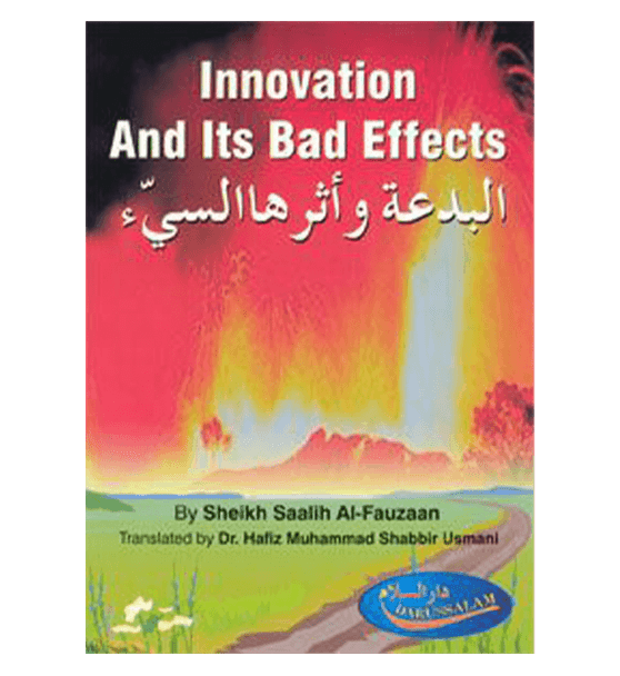 Innovation And Its Bad Effects
