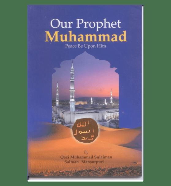 Our Prophet Muhammad صلی الله علیه وآله وسلم