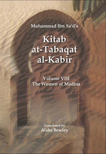 Kitab At Tabaqat Al Kabir(volume 3 The women of Madina)