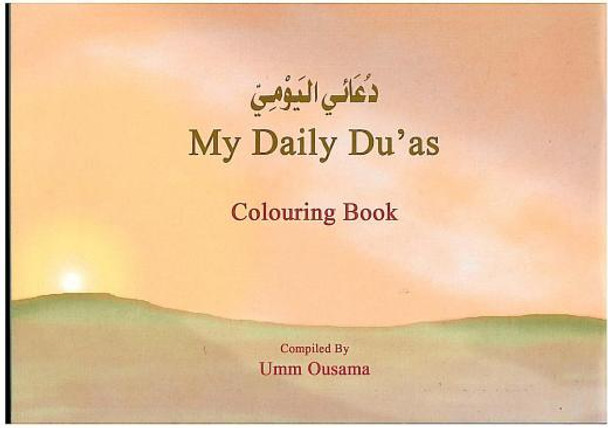 My Daily Du'as (Colouring Book)