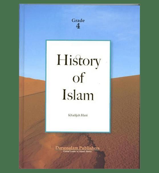 History Of Islam (Grade 4)