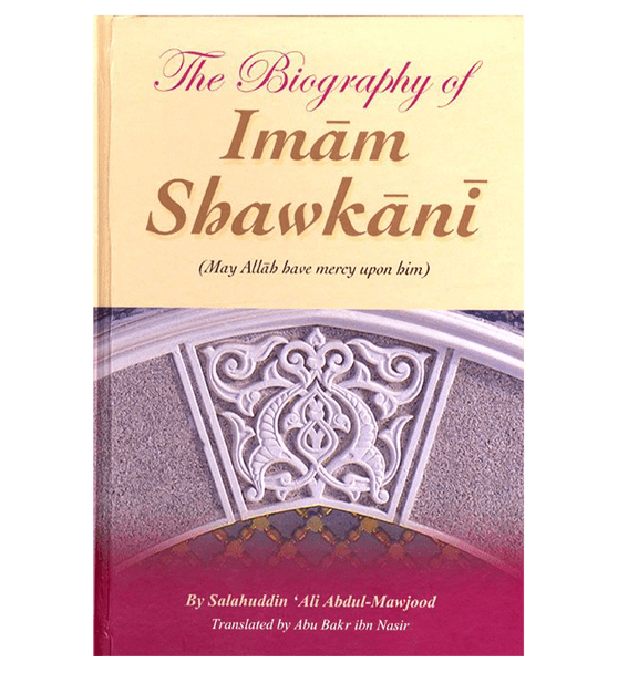 The Biography of Imam Shawkani