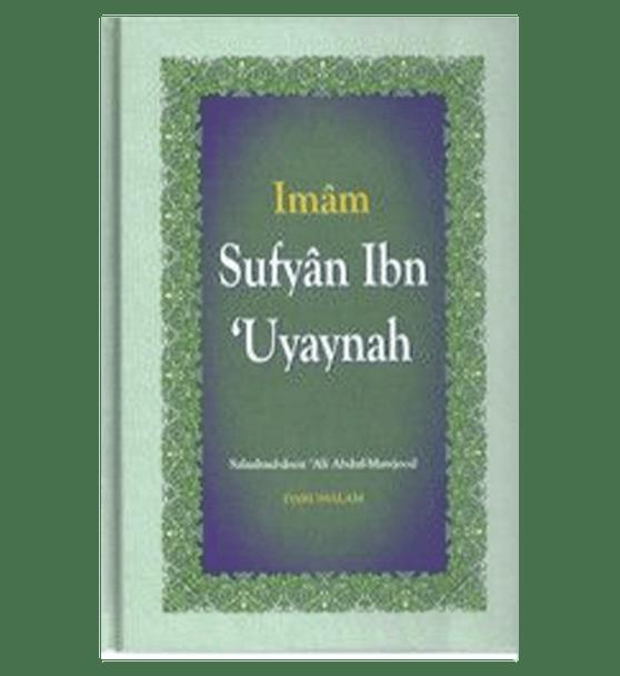 Imam Sufyan Ibn Uyaynah