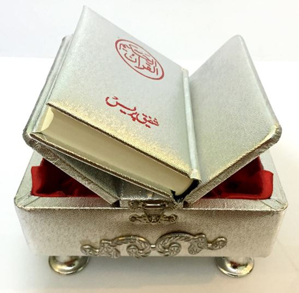 Al Quran Al Hakeem with Beautiful Box-Rehal (Small Size)