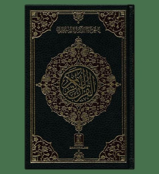 Al Quran Al Hakeem -Arabic Only (13 lines pk /indian Script)