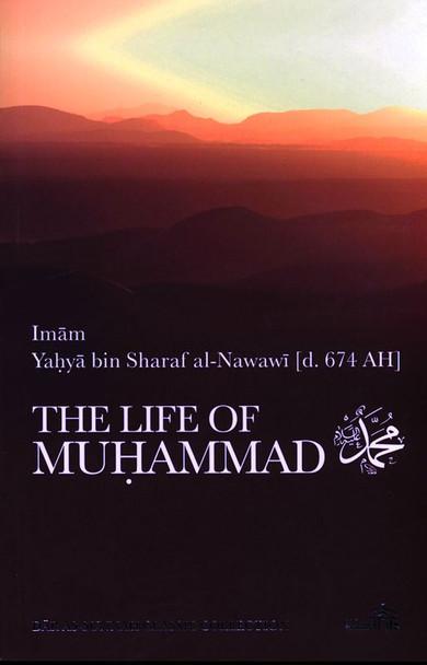 The Life of Muhammad (PBUH) Dar us Sunnah | Prophethood