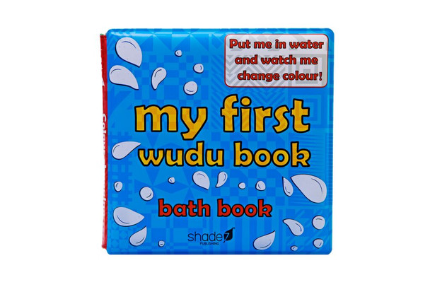 My First wudu Book (A colour changing bath book for babies)