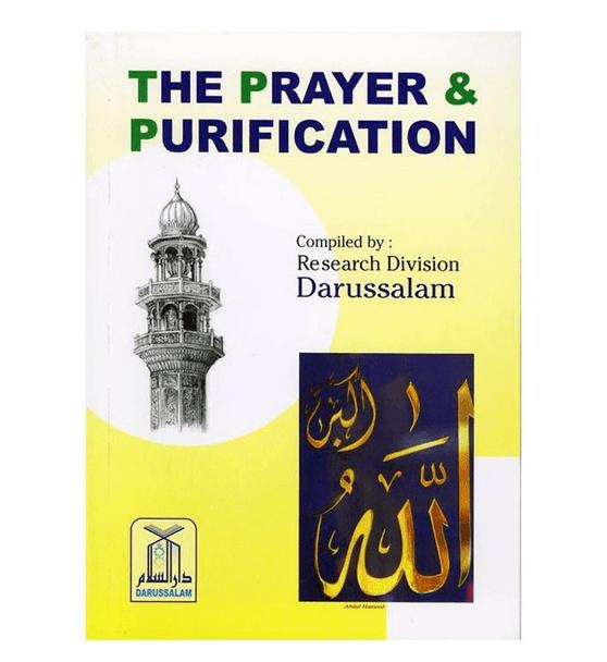 The Prayer & Purification
