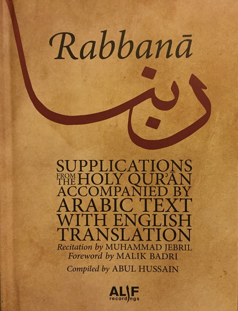 Rabbana: Supplications from Qura'n (Book & CD)