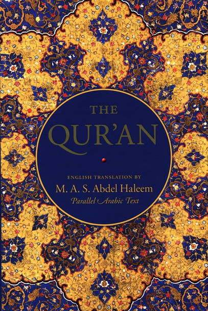 The Qur'an English translation with parallel Arabic text