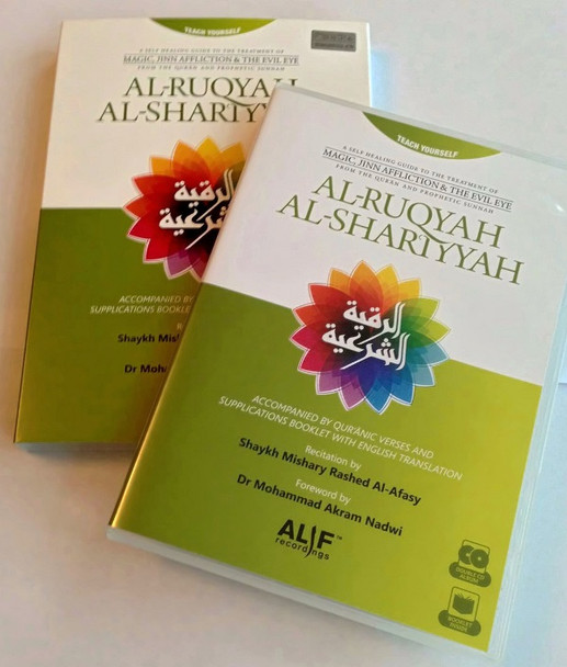 Al-Ruqyah Al-Shariyyah (2CDs + 64 page booklet) by Mishary Al-Afasy